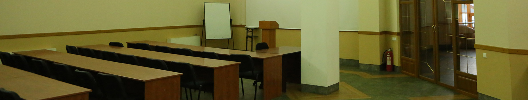 top_conference-hall